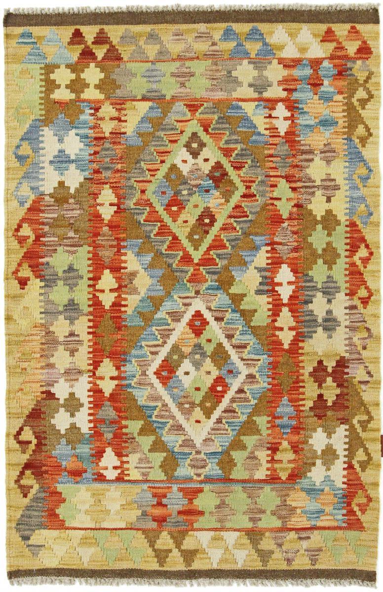 Carpet Wiki: Kilim rugs   Origin & Facts