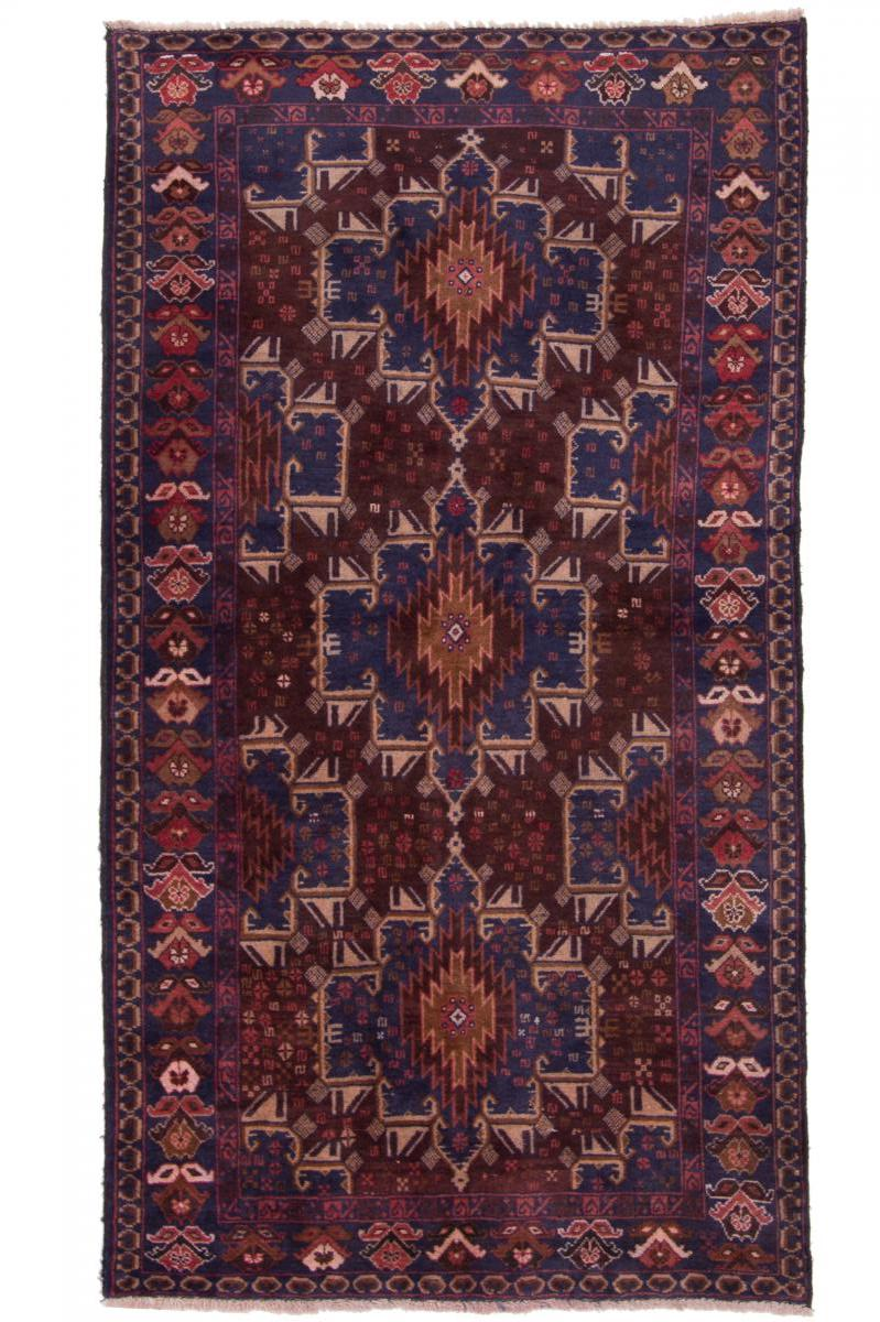 Baluch carpet, approx. 120,000 knots/m2