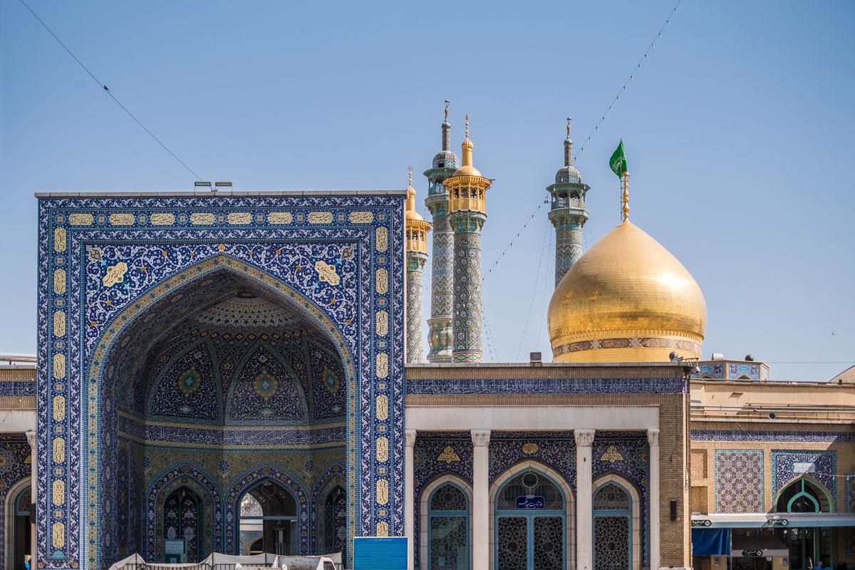 Ghom Fatemeh Heiligtum, Iran