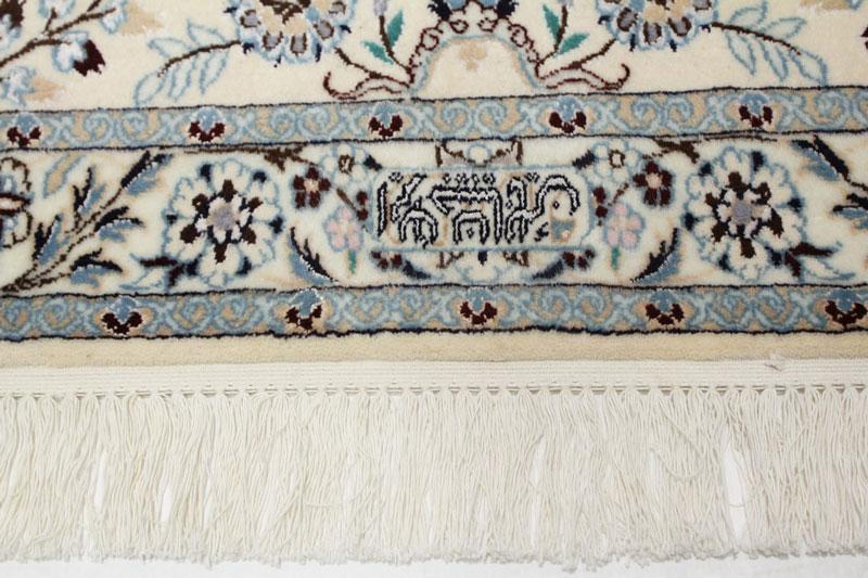 Nain Habibian 6La Teppich